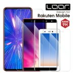 Rakuten Hand BIG Mini ガラス フィルム 楽天 ミニ 保護 高品質 液晶保護フィルム 表面硬度 9H 画面保護
