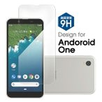 Android One S8 S7 フィルム X5 ガラス S6 S5 S4 高品質 9H Ymobile AndroidOne 画面保護 気泡なし 衝撃吸収 強化 スマホ