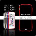 LJY HARDCORE iPhone5/5S/6/6S バンパーケース iphone5 iphone5s iphone6 iPhone6 iphone 6 iPhone6S 6S アルミ ケース バンパー カバー 軽量 sword