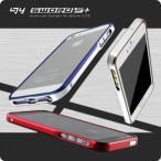 正規品 LJY SWORD5+ sword iPhone 5/5S/SE sword 5 アルミニウム  バンパーケース カバー フレーム 軽量 アイフォン
