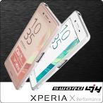 LJY SWORD Xperia X performance SO-04H SOV32 エクスペリア バンパーケース 光沢 ストラップホール 付き アルミニウム バンパー ケース アルミ ケース カバー