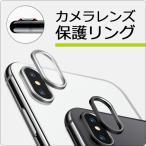 iPhone X 8 7 ������� �ݸ� ��� �Ҷ� ����ߥ˥��� ��� �Ѿ�