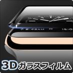 Apple Watch フィルム 3Dガラスフィルム 全面保護 高強度9H