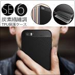 UCASE iPhone SE/5/5s TPU+PC 軽量 二重構造 薄い 嵌め込み ストレート バンパー ハードケース シリコン ケース カバー  アイフォンケース iphonese iphone5