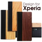 Xperia XZ1 XZ1Compact ケース 手帳型 天然木 ウッド エクスペリア  XZ Premium カバー