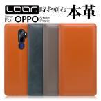 OPPO AX7 ケース Reno 10x Zoom A 128GB 手帳型 カバー ケース 本革 R17 R15 Pro Neo カード収納