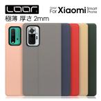 SKIN Slim Xiaomi Redmi Note 10 JE XIG02 Mi 11 Lite 5G Pro 9T 9S ケース 手帳型 シャオミ カバー ミーノートテン 薄い 軽い スマホケース カード