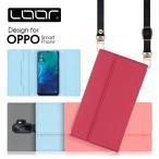 OPPO A5 AX7 ケース クラッチバッグ風 ストラップ Reno 10x Zoom A 128GB スマホカバー R17 R15 Neo Pro カバー オッポ カード収納