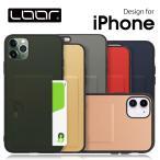 LOOF iPhone 12 ケース 11 Pro Max カバー 背面 カード ポケット 収納 iPhone12 mini SE 第二世代 2020 SE2 カード収納 XR カバー 8 7 6 6s plus ハードケース