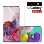お得 2枚 入り LOOF Galaxy S21 S21+ Ultra 5G S20 S20+ A32 Note 8 9 10+ 20 Ultra A41 強化ソフトフィルム 保護フィルム 気泡無し 貼りやすい