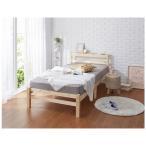 すのこベッド シングル スノコベッド 簀の子ベッド 簀子 シングルベッド ベッドフレーム ナチュラル ホワイト コンセント付 北欧 おしゃれ シンプル 15763-37985