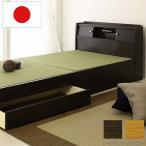 畳ベッド ダブル 畳もフレームもオール日本製 防湿防虫加工 収納付きベッド 引き出し収納 おしゃれ 和風 モダン 日本製 ダブルベッド ローベッド ベッド A151D