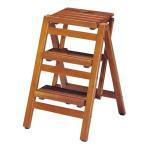 ステップチェア 3段 折り畳み 脚立 踏み台 昇降台 階段 FST-65