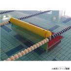 プールフロアー簡易転落防止ガード セーフティーグッズ 安全グッズ プール スイミング 水泳...