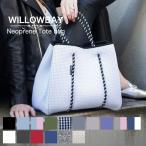 Willow bay【正規品】ウィローベイ トートバッグ ネオプレン ポーチ付 16色 幅40cm トート バッグ マザーズバッグ ネオプレーン トラベル用トート 軽量