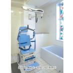 入浴用電動リフト 介護 リフト 電動 病院 BS-600-B