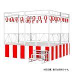 やぐらステージ 手すり付き やぐら ステージ ステージセット 大型シリーズ 高さ900mm 折りたたみ式 アルミ製 お祭り イベント 文化祭 学校行事 YS-OS36T