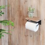 トイレットペーパーホルダー おしゃれ  アンティーク 木製 シングル 1連 トイレ 収納 ウォールシェルフ ストッカー 紙巻器 棚付き シェルフ 送料無料 41-020