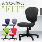 オフィスチェア パソコンチェア 椅子 おしゃれ デスクチェア チェア 事務椅子 チェアー オフィス OAチェア オフィスチェアー モールドウレタン 低反発 M-501