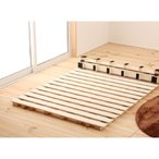 すのこベッド シングル ロール式 ロールすのこ 収納ベッド 丸める 簀子 ベッド 折りたたみ 防湿 木製 完成品 スノコベッド 送料無料 ROLLSUNOKO-S