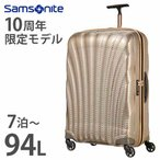サムソナイト スーツケース 画像