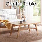 センターテーブル 木製 棚付き 幅90cm ローテーブル コーヒーテーブル 天然木 かわいい カントリー ナチュラル 北欧 食卓 テーブル リビングテーブル ST-9050