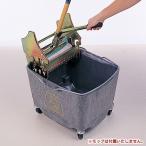 モップ絞り器 セット キャスター脚 学校 CE-455-100S