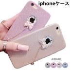 iphone7ケース/おもしろい/スマホケース/カバー/薄型/軽量/ファッション/iPhone5/5S/6/6plus/7/7plus/iphone8/iphone8plus/iphoneX/綺麗/着脱簡単