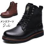 ブーツ/メンズブーツ/メンズシューズ/レザーブーツ/メンズファッション/マウンテンブーツ/トレッキングブーツ/アウトドア/アメカジ/防寒/軽量