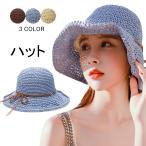 ハット つば広 麦わら帽子 ストローハット 中折れ レディース 女性用 リボン 帽子 つば広ハット 折り畳み 女優帽 小顔効果