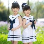 子どもドレス モノトーンセーラー ワンピース 子供セーラー服 子供ドレス  リボンワンピース 半袖