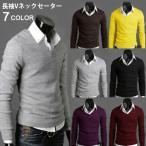 セーター ニット メンズ 長袖V ネックセーター トップス カシミヤタッチ