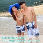 アウトレット beachwear 旅行
