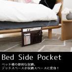 ショッピング小物 ポイント消化 ベッドサイド 収納 小物入れ こたつやテーブルにも便利
