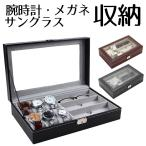 lool-shop_8ch-no-box-6-3