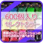 遊戲, 玩具 - レインボールーム・ファンルーム用ルームバンド・ゴム(26色から選べる!)セレクトカラー26