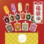 【クール冷凍便】宝塚ラサンテ 福袋(小)コールドプレスジュース コールドプレススープ アイスバー 詰め合わせ セット