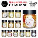 宝塚ラサンテ ピクルス 190g 200g 野菜 ヘルシー ダイエット  美肌  キウイ パイナップル きのこ かぼちゃ さつまいも