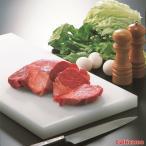 白 まな板 業務用 ホワイトップ 15mm厚 500x300