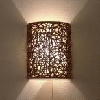 ランプ 照明 ライト 壁掛け 簡単取り付け ラタン アジアン インテリア
