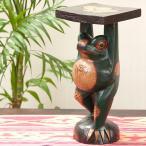 アジアン雑貨家具バリカエル卓上スタンド蛙おしゃれ木製エスニックインテリア台