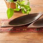 アジアン雑貨バリリゾートおしゃれ木製インテリア収納整理メガネ飾り皿S