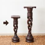 スタンド木製アジアンインテリア花台サイドテーブル60cm