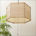 バンブー 天吊りランプ アジアン雑貨 照明 おしゃれ 和風 和室 インテリア レトロ アンティーク