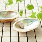 アジアン雑貨バリリゾートトレートレイおしゃれ木製シェルチーク収納整理アクセサリー