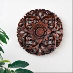 アジアン雑貨バリ雑貨木彫り木製壁掛け花柄おしゃれ彫刻壁面パネルレリーフ絵画