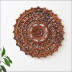 アジアン雑貨バリ雑貨木彫り壁面オブジェ彫刻壁掛けパネルアート