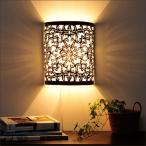 ウォールライトアジアンアンティーク調アイアンおしゃれLED電球対応バリリゾートインテリアモダン壁掛け照明間接照明ブラケットライト壁掛け灯