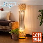 フロアライトアジアンカピスシェル貝殻おしゃれ2灯式LED電球対応バリリゾートインテリアモダンスタンドライトフロアランプ照明器具