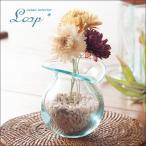 アジアン雑貨 バリガラス おしゃれ フラワーベース 花瓶 花器 一輪挿し 新着 NEW